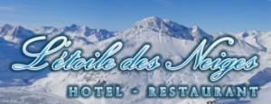 Logo de l'établissement Hôtel Étoile des Neigeshotel logo