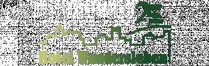 Hotel Wandersleben Hotel Logohotel logo