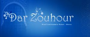 Logo de l'établissement Dar Zouhourhotel logo